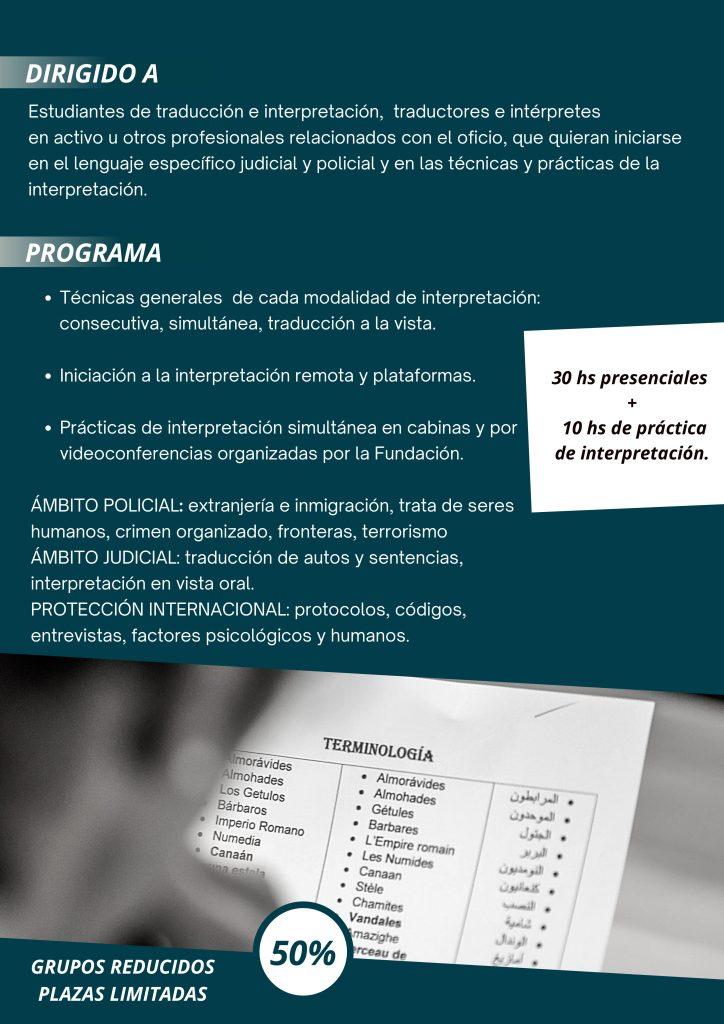 CARTEL CURSO DE INGLÉS Y ESPAÑOL-2