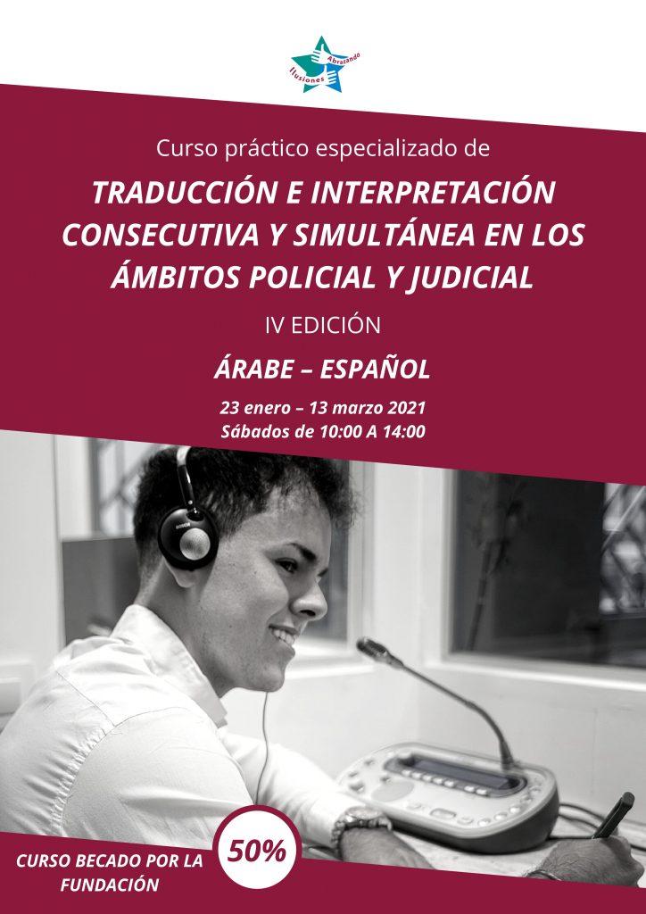 CARTEL DE INTERPRETACION ARABE ESPAÑOL-1